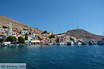 JustGreece.com Nimborio Halki - Island of Halki Dodecanese - Photo 66 - Foto van JustGreece.com