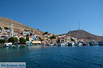 JustGreece.com Nimborio Halki - Island of Halki Dodecanese - Photo 68 - Foto van JustGreece.com