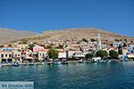 Nimborio Halki - Island of Halki Dodecanese - Photo 72 - Photo JustGreece.com