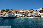 Nimborio Halki - Island of Halki Dodecanese - Photo 91 - Photo JustGreece.com