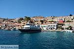 JustGreece.com Nimborio Halki - Island of Halki Dodecanese - Photo 92 - Foto van JustGreece.com
