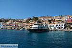 Nimborio Halki - Island of Halki Dodecanese - Photo 93 - Photo JustGreece.com