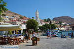 Nimborio Halki - Island of Halki Dodecanese - Photo 102 - Photo JustGreece.com