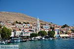 Nimborio Halki - Island of Halki Dodecanese - Photo 119 - Photo JustGreece.com