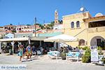 Nimborio Halki - Island of Halki Dodecanese - Photo 122 - Photo JustGreece.com