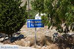 Pontamos Halki - Island of Halki Dodecanese - Photo 142 - Photo JustGreece.com