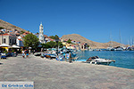Nimborio Halki - Island of Halki Dodecanese - Photo 226 - Photo JustGreece.com