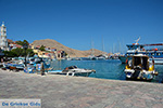 Nimborio Halki - Island of Halki Dodecanese - Photo 227 - Photo JustGreece.com