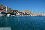 Nimborio Halki - Island of Halki Dodecanese - Photo 277 - Photo JustGreece.com