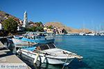 Nimborio Halki - Island of Halki Dodecanese - Photo 290 - Photo JustGreece.com