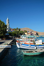 Nimborio Halki - Island of Halki Dodecanese - Photo 292 - Photo JustGreece.com