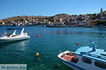 Nimborio Halki - Island of Halki Dodecanese - Photo 303 - Photo JustGreece.com