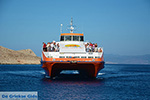 JustGreece.com Nimborio Halki - Island of Halki Dodecanese - Photo 312 - Foto van JustGreece.com