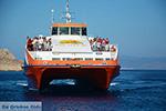 Nimborio Halki - Island of Halki Dodecanese - Photo 313 - Photo JustGreece.com