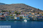 Nimborio Halki - Island of Halki Dodecanese - Photo 329 - Photo JustGreece.com