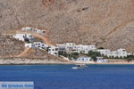 Karavostasis Folegandros | Greece | Greece  - Photo 2 - Photo JustGreece.com