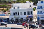 JustGreece.com The harbour of Gialos Ios   Greece   Greece  - Photo 11 - Foto van JustGreece.com