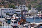 JustGreece.com The harbour of Gialos Ios | Greece | Greece  - Photo 13 - Foto van JustGreece.com