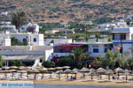 The harbour of Gialos Ios | Greece | Greece  - Photo 25 - Photo JustGreece.com