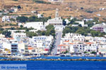 Tinos | Greece | Greece  - Photo 8 - Photo JustGreece.com