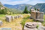 Delphi (Delfi) | Fokida | Central Greece  Photo 48 - Photo JustGreece.com