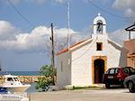 Kolymbari | Chania Crete | Chania Prefecture 33 - Photo JustGreece.com