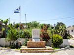 Monument in the oude Stalos  | Chania | Crete - Photo JustGreece.com