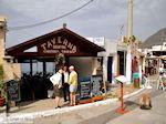 Sfakia (Chora Sfakion) | Chania Crete | Chania Prefecture 2 - Photo JustGreece.com
