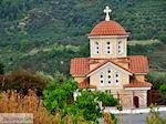 Traditional Village Topolia | Chania Crete | Chania Prefecture 2 - Photo JustGreece.com