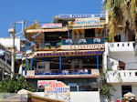 Agia Galini Crete - Photo 86 - Photo JustGreece.com
