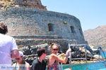 Spinalonga Crete | Greece | Greece  - Photo 059 - Photo JustGreece.com