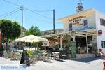 Matala | South Crete | Greece  Photo 17 - Photo JustGreece.com