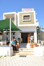 Taverna Vori | South Crete | Greece  Photo 2 - Photo JustGreece.com