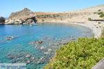 Agios Pavlos | South Crete | Greece  Photo 50 - Photo JustGreece.com