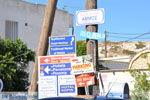Matala | South Crete | Greece  Photo 29 - Photo JustGreece.com