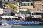 Matala | South Crete | Greece  Photo 68 - Foto van JustGreece.com