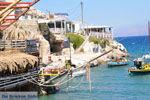 JustGreece.com Matala | South Crete | Greece  Photo 83 - Foto van JustGreece.com