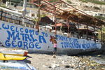 Matala   South Crete   Greece  Photo 88 - Photo JustGreece.com
