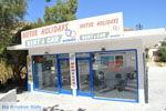 Motor Holidays Nick Matala | South Crete | Greece  Photo 1 - Photo JustGreece.com
