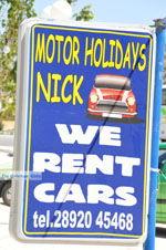 JustGreece.com Motor Holidays Nick Matala | South Crete | Greece  Photo 3 - Foto van JustGreece.com