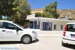 Motor Holidays Nick Matala | South Crete | Greece  Photo 4 - Photo JustGreece.com