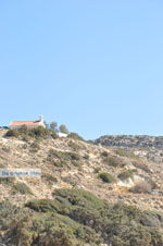 JustGreece.com Komos | South Crete | Greece  Photo 33 - Foto van JustGreece.com