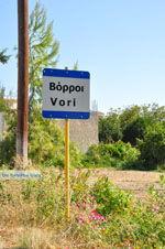 Vori | South Crete | Greece  Photo 4 - Photo JustGreece.com