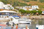 JustGreece.com Agia Pelagia | Kythira | Greece  Photo 2 - Foto van JustGreece.com