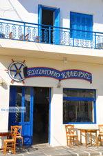 Agia Pelagia   Kythira   Greece  Photo 16 - Photo JustGreece.com