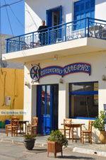 Agia Pelagia | Kythira | Greece  Photo 19 - Photo JustGreece.com