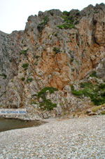 Aghia Pelagia Kythira | beach Lagada Photo 15 - Photo JustGreece.com