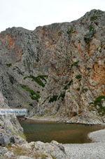 Aghia Pelagia Kythira | beach Lagada Photo 18 - Photo JustGreece.com