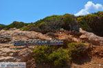 Aghia Pelagia Kythira | beach Lagada Photo 45 - Photo JustGreece.com