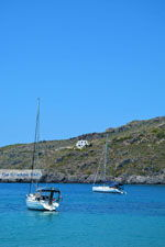Kapsali Kythira | Ionian Islands | Greece | Greece  Photo 78 - Photo JustGreece.com
